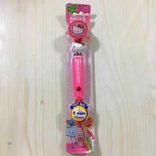 サンリオ - ハローキティ♡タイマー付き 歯ブラシ