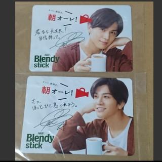 岩田剛典 ブレンディ メッセージカード