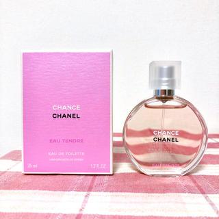 CHANEL - CHANEL シャネル チャンス オータンドゥル オードトワレ 香水