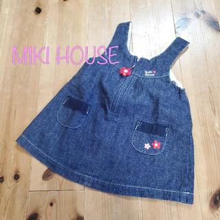 mikihouse - 【80】ミキハウス ジャンパースカート