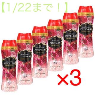 Happiness - レノア ハピネス 香り付け専用ビーズ アロマジュエル ダイアモンドフローラル
