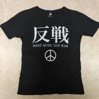 UNDERCOVER - SLANG 反戦 Tシャツ