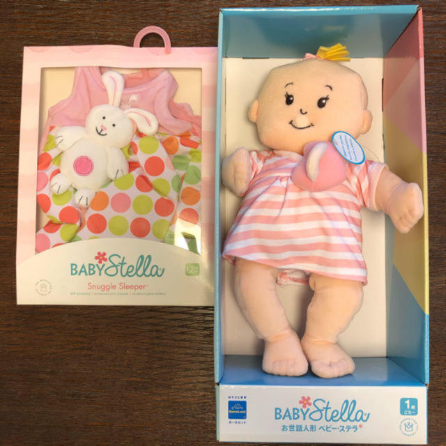 BorneLund(ボーネルンド)のベビーステラ スリーパーセット キッズ/ベビー/マタニティのおもちゃ(ぬいぐるみ/人形)の商品写真