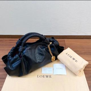 LOEWE - 【美品 チャーム、保存袋、ケアカード付き】ロエベ  ナッパアイレ ハンドバッグ