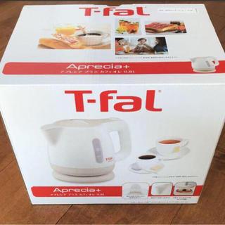 T-fal - 【新品】T-fal  ティファール 新品未使用   電気ケトル  アプレシア