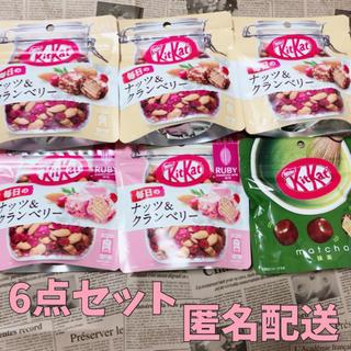 ネスレ(Nestle)のネスレ キットカット 抹茶 ナッツ&クランベリー (菓子/デザート)
