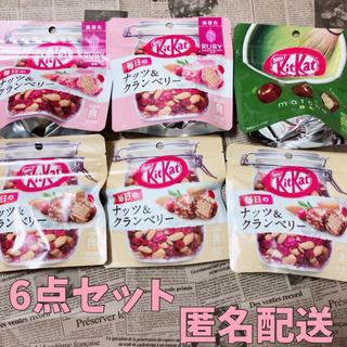 ネスレ(Nestle)のネスレ キットカット 抹茶 ナッツ&クランベリー(菓子/デザート)
