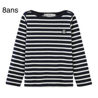 プチバトー(PETIT BATEAU)のプチバトー  マリニエール長袖プルオーバー 8ans(Tシャツ/カットソー)