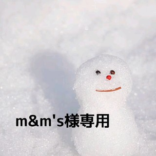 カネボウ(Kanebo)のm&m's様専用(ブースター/導入液)