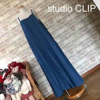 STUDIO CLIP - studio CLIP【美品】デニムサロペット