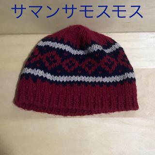 サマンサモスモス(SM2)のサマンサモスモスSM2ニットキャップ フリーサイズ(ニット帽/ビーニー)
