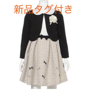 プティマイン(petit main)の新品タグ付き◆プティマイン フォーマル 入学式 120センチ(ドレス/フォーマル)
