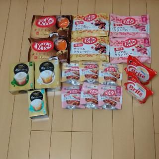 ネスレ(Nestle)のキットカット コーヒー ブライト セット(菓子/デザート)