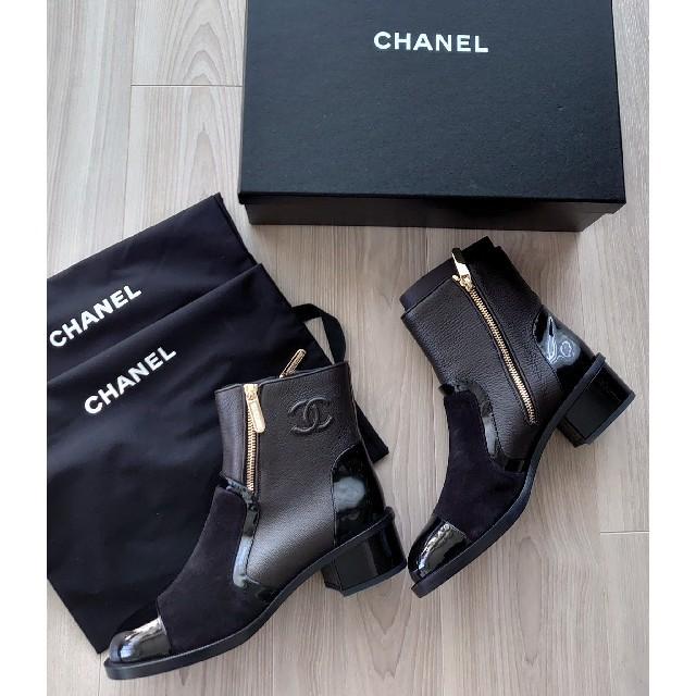 CHANEL(シャネル)の弥生ちゃん 様専用 レディースの靴/シューズ(ブーツ)の商品写真