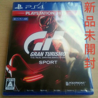 PlayStation4 - グランツーリスモSPORT(PlayStation Hits) PS4