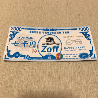 zoff ゾフ 福袋 2020 メガネ券 7,000円分