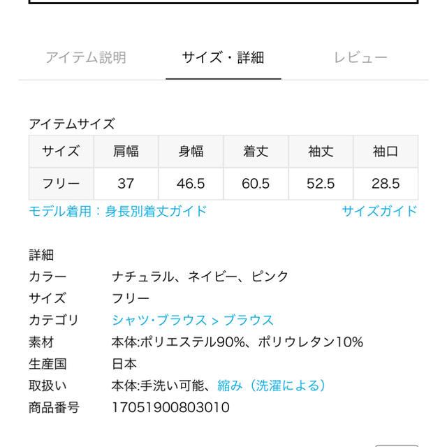 IENA(イエナ)のイエナ  ⭐️ライトダブルクロスブラウス レディースのトップス(シャツ/ブラウス(長袖/七分))の商品写真