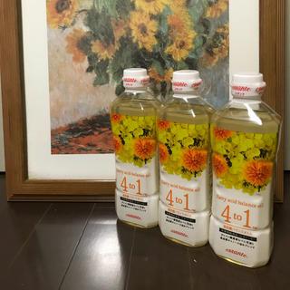 アムウェイ(Amway)のアムウェイ エサンテ 4to1脂肪酸バランスオイル 3本セット 翌日発送(調味料)