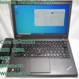 Lenovo - ThinkPad X240◆i5-4210U/SSD128G/4G/win10