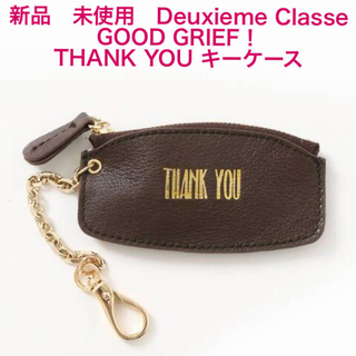 DEUXIEME CLASSE - GOOD GRIEF! THANK YOU キーケース