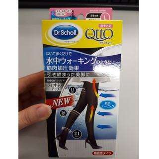 MediQttO - メディキュット水中ウォーキングタイプLサイズ