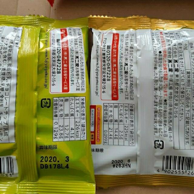 Nestle(ネスレ)のお菓子詰め合わせ ガーナチョコレート/キットカット 食品/飲料/酒の食品(菓子/デザート)の商品写真