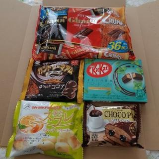 ネスレ(Nestle)のお菓子詰め合わせ ガーナチョコレート/キットカット(菓子/デザート)
