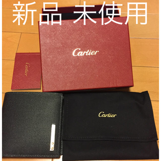 Cartier - カルティエ 二つ折り財布