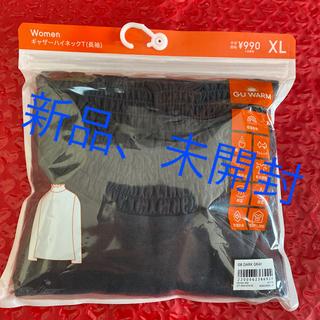 【お買い得品】ギャザーハイネックT  ✨(長袖)