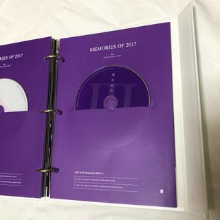 防弾少年団(BTS) - Memories of 2017