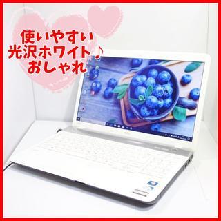 エヌイーシー(NEC)の定番ホワイト♪使いやすいノートパソコン♪たっぷり640GB♪つやあり可愛い(ノートPC)