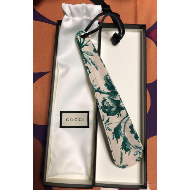 Gucci(グッチ)の【非売品】グッチ 靴べら エンタメ/ホビーのコレクション(ノベルティグッズ)の商品写真