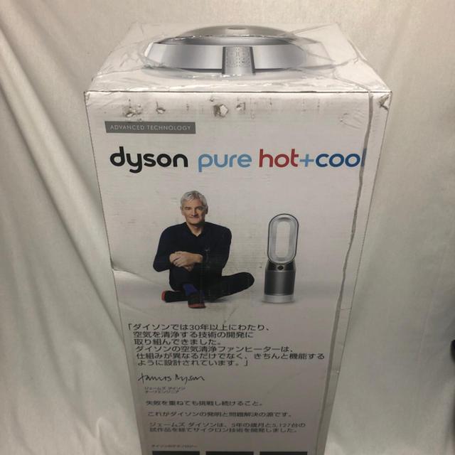 Dyson(ダイソン)のDyson Pure Hot+Cool HP04WSN スマホ/家電/カメラの冷暖房/空調(ファンヒーター)の商品写真