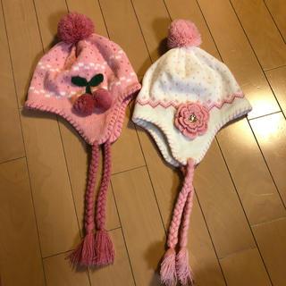 HusHush - HusHushニット帽 2個セット