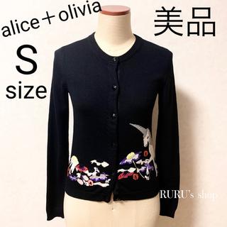 アリスアンドオリビア(Alice+Olivia)の美品 alice+olivia ユニコーンガーデン 刺繍&ストーン カーディガン(カーディガン)