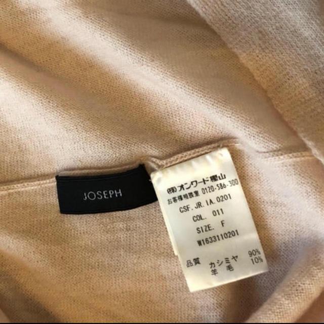 JOSEPH(ジョゼフ)のjoseph カシミヤ スヌード 82-10 レディースのファッション小物(スヌード)の商品写真