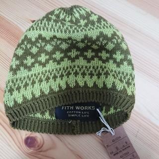 フィス(FITH)のフィス ニット帽(帽子)