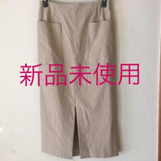 NATURAL BEAUTY BASIC - ナチュラルビューティーベーシック♡ロングスカート