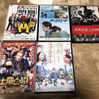 邦画DVD(日本映画)
