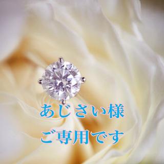 pt900 ダイヤモンドリング ♥️ハートシェイプ♥️ダイヤ計0.932ct♥️
