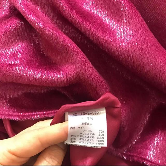 AIMER(エメ)のaimer ロングドレス 演奏会 レディースのフォーマル/ドレス(ロングドレス)の商品写真