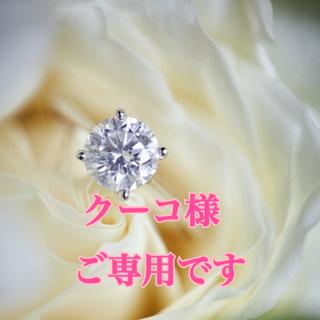 pt900ダイヤモンドリング ✨ダイヤ1.02ct✨プラチナダイヤリング K18