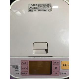 Panasonic - Panasonic ホームベーカリー SB-BH103