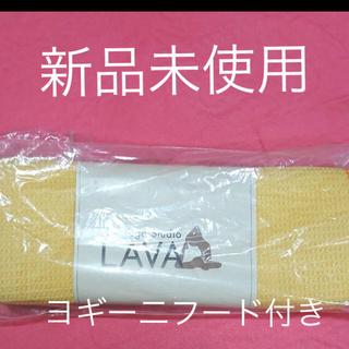 lavaヨガラグ イエロー新品(ヨガ)