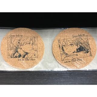 ハクセンシャ(白泉社)のLaLa 2019年10月号付録 赤髪の白雪姫 コルクコースター(テーブル用品)