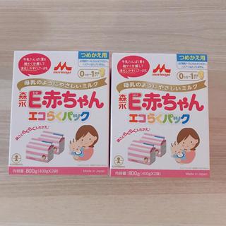 森永乳業 - E赤ちゃん エコらくパック 2箱 新品未開封