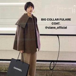 イエナ(IENA)の新品❤️クラネ CLANEのビッグカラーフレアーコート(その他)