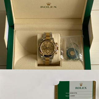ROLEX - ROLEX ref116503G COSMOGRAPH DAYTONA