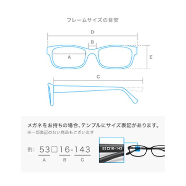 Zoff(ゾフ)のzoff ゾフ 眼鏡 メガネ ピンクゴールド  ブルーライトカットレンズ レディースのファッション小物(サングラス/メガネ)の商品写真