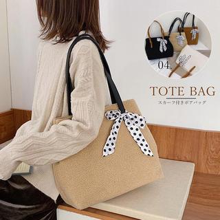 ♥ ボアバッグ a4バッグ もこもこ スカーフ付き 無地 トートバッグ(ハンドバッグ)